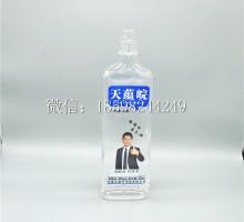 白酒瓶-1