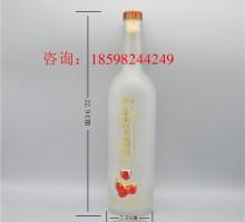 蒙砂果酒瓶